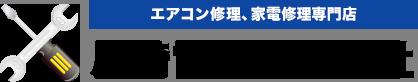 川崎電設株式会社LOGO
